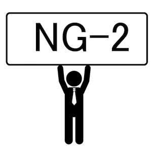 NG-02