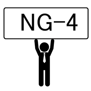 NG-04