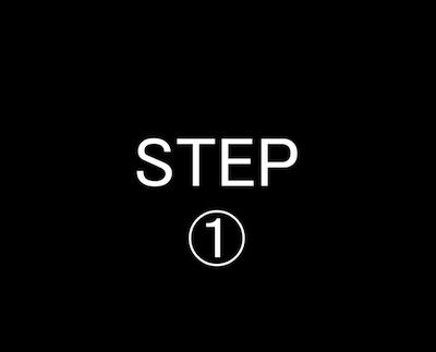 ステップ-01