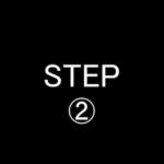 ステップ-02