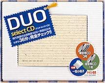 DUO select CD