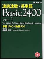 Basic2400