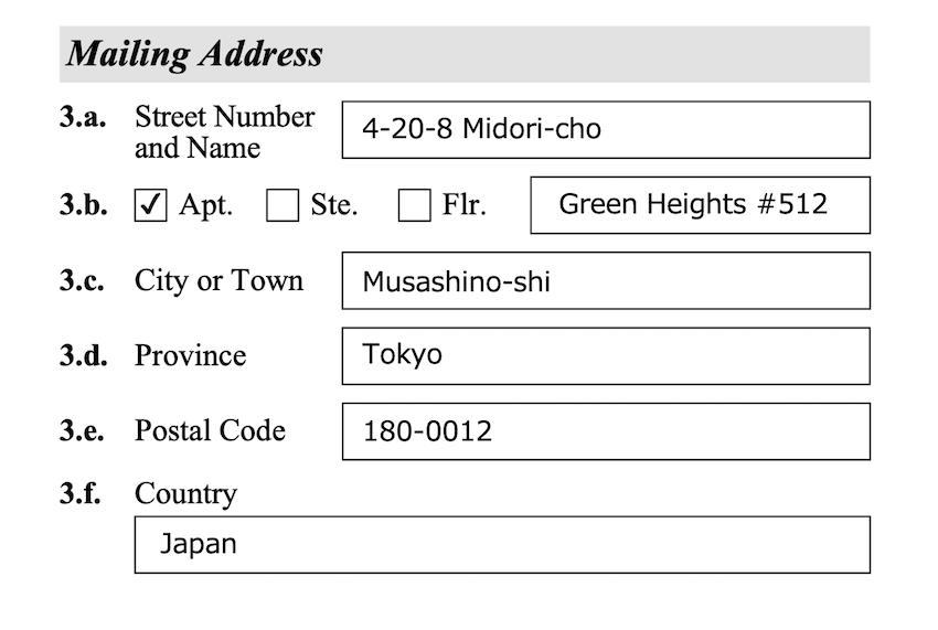 英語で住所を入力(ビザ)